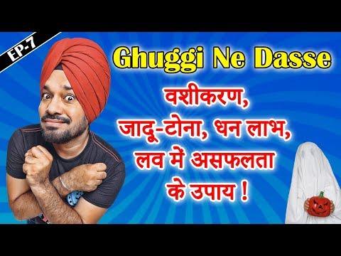 Gurpreet Ghuggi Di Comedy Da Double Dhamaka || Ghuggi Online || Episode-7 || MH One