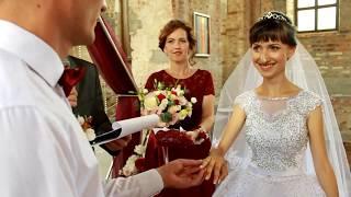 Свадьба Игоря и Александры
