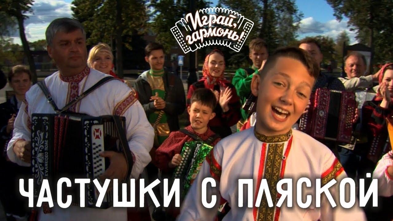 Играй, гармонь! | Трио «Светлица» (г. Подольск, МО) | Барыня