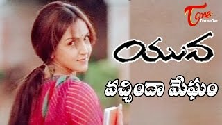 Vachinda megham song | yuva movie songs | suriya | esha deol