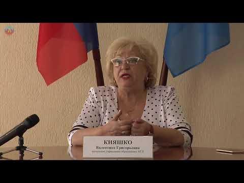 lgikvideo: о работе дошкольных учреждений и подготовке к школе
