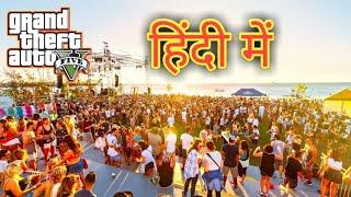 Ultra High Graphics #GTA5 | #Desi #Beach #Fastival #Girls #Boys #Kaluwa #Supercar | 1080p 60fps 2019