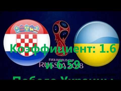 Видео Прогноз украина 2016