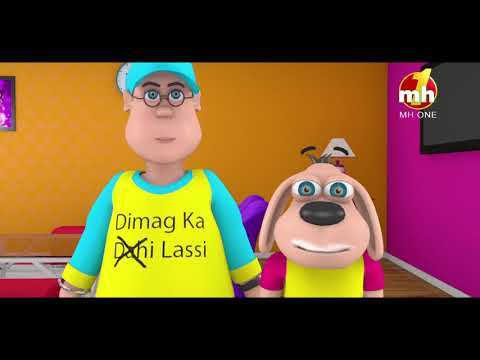 Moonh Te Mucchh | Happy Sheru | Funny Cartoon Animation | MH ONE Music