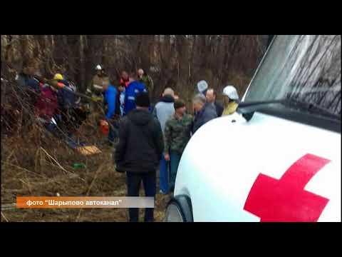 Авария на трассе Шарыпово   Ужур