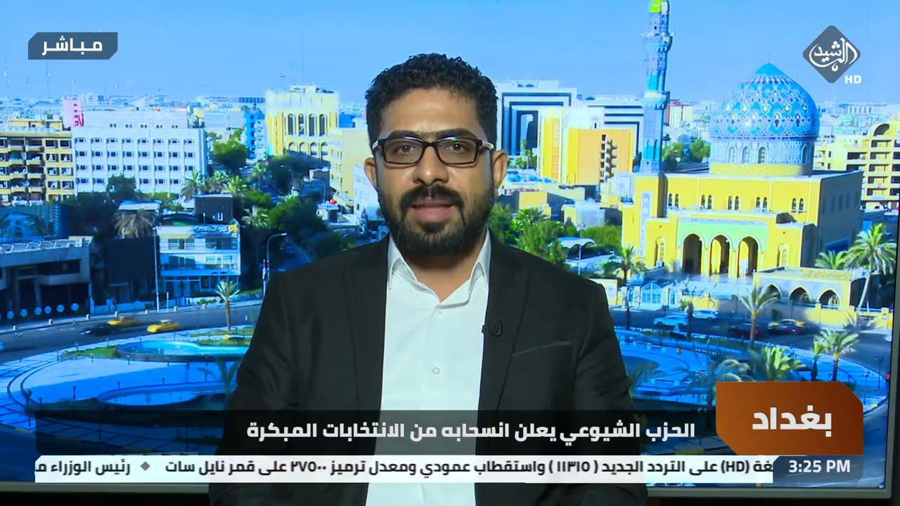 حسين النجار/الرشيد