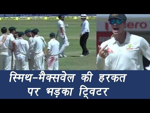 India vs Australia 3rd Test : Smith & Maxwell mock Kohli