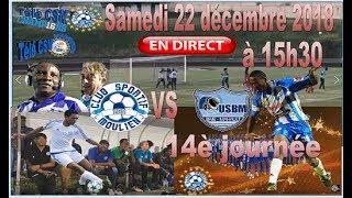 ⚽️ -Télé CSM-   -CSM- vs -USBM- 14è journée de Régional 1 en –Guadeloupe-  ⚽️