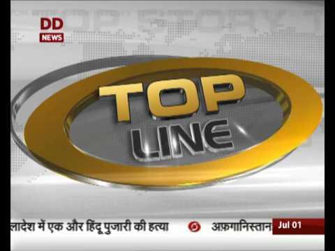 Finance World: Top business news