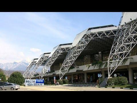 В Сочинском аэропорту можно пройти на рейс не предъявляя билет