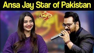 ... watch syasi theater a comedy talk show where host syed wasi shah invites famous pers...