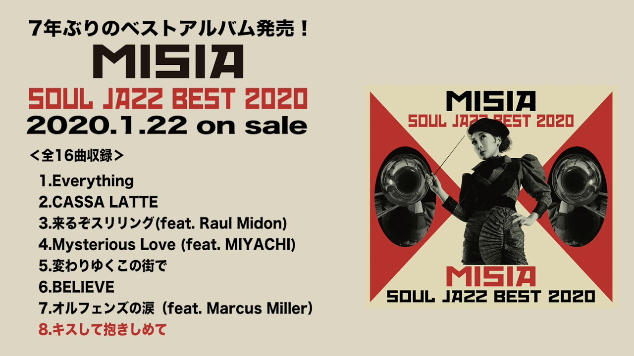 Misia Misia Soul Jazz Best 2020 全曲試聴 Youtube Jpop Girls