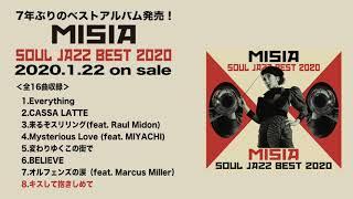 MISIA - MISIA SOUL JAZZ BEST 2020 全曲試聴