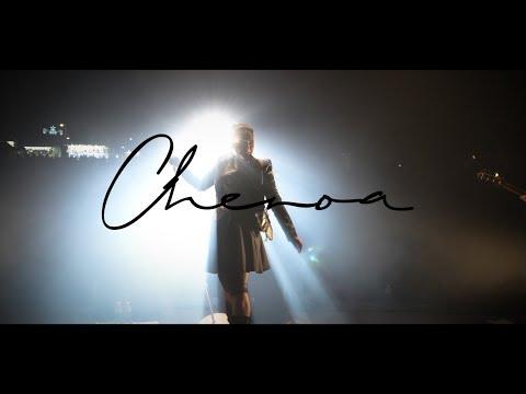 Смотреть клип Chenoa - Gira 2019