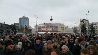 Выдвижение Алексея Навального в президенты РФ в Ярославле
