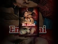 en athai romantic tamil movie