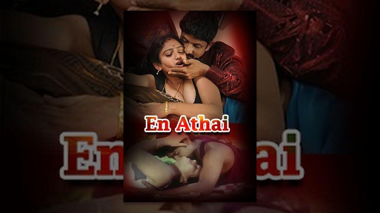 Download En athai - Romantic Tamil Movie