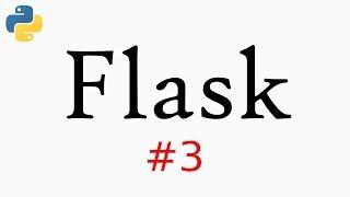 3. Создание блога на Flask (уроки) - Cоздание приложения, HTML шаблоны