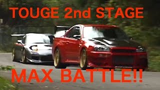 TOUGE BATTLE 2nd STAGE. CLASS-MAX BATTLE【Best MOTORing】