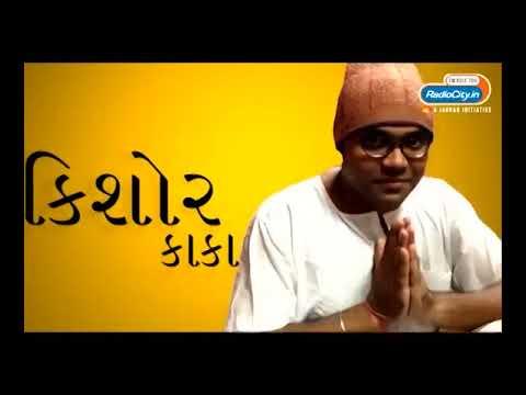 Radio City Joke Studio :  Best Of Kishore Kaka Part 10