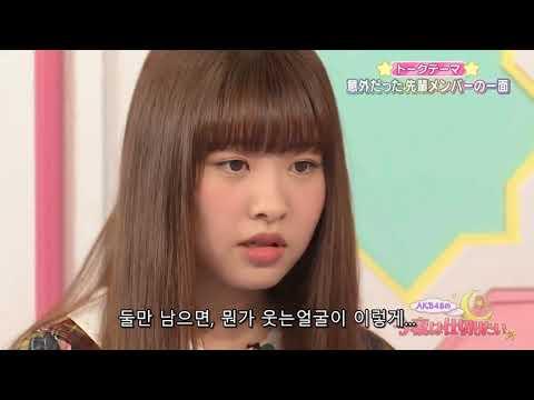 2015년 11월 09일 AKB48 MC 나카니시 치요리 (한글자막)
