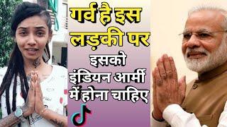Wish Rathod Tik Tok | Army Song Latest Musically Videos | Tattoo Girl TikTok | YSM News India 2019
