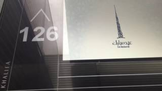 Burj Khalifa Elevator Speed 125 to 148