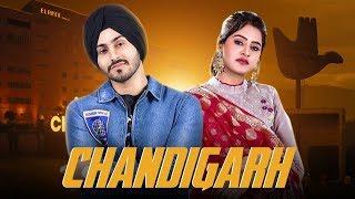 Chandigarh | Rohanpreet Singh | Baani Sandhu | New Punjabi Song | Iko Dil Jatti Da Song | Gabruu
