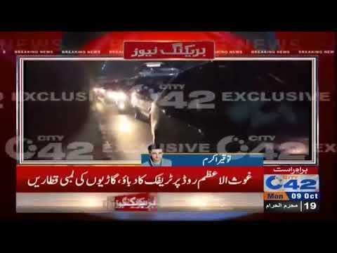 Massive traffic jam at Ghous E Azam road Lahore