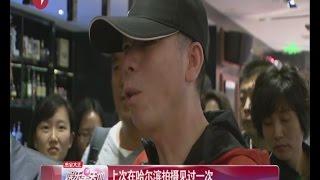 """新片搭档小鲜肉  冯小刚准备再过""""戏瘾"""""""