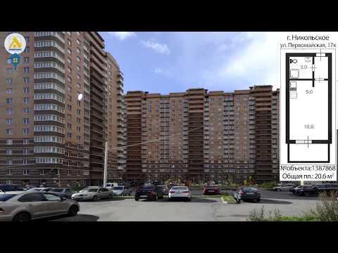 №1387868 – Тосненский р-н, Никольское, Первомайская ул., 17к1