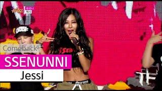 [Comeback Stage] Jessi - SSENUNNI,  제시 - 쎈 언니, Show Music core 20150919