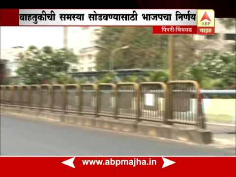 Pimpri Chinchwad : BRT road opened for two wheelers