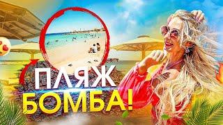 Египет 2021 Пляж Бомба Mercure Hurghada Отдых в Египте Хургада