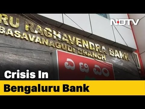 After RBI Order On Bengaluru Bank, Tejasvi Surya's 'No Panic' Tweet