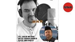 New Urdu Poem (Walid e Mohtaram) (Ho Ijazat Agar To Aey Abr e Karam)
