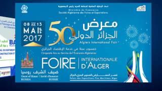 LES FOIRS D'ALGER 2017 /ALGERIA FAIR /معارض الجزائر