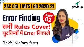 Error Finding Mix Questions Based on Rules Part 2   SSC CGL,GD \u0026 MTS   Rakhi Pal   Gradeup