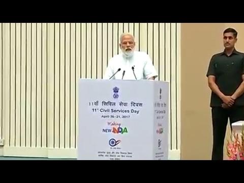 PM Narendra Modi Speech in 11th Civil Services Day Programme
