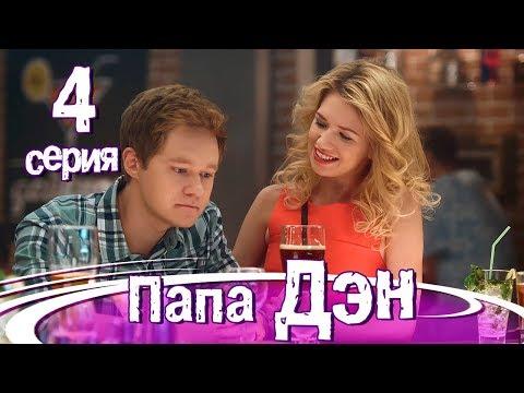 Сериал Нити судьбы (Испания) смотреть сериал онлайн все