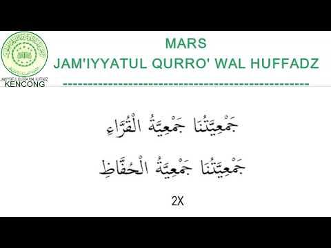 WAJIB!!! MARS JQH ( Jam'iyyatul Qurro' wal Huffadz)