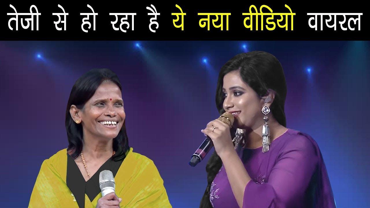 Ranu Mondal & Shreya Ghoshal || Latest Viral || What a Killing || Bollywood Latest