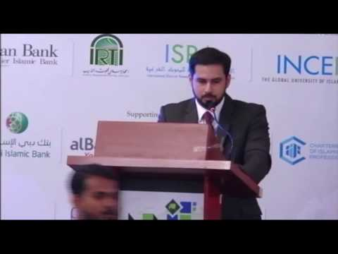 World Islamic Finance Forum : Part 2 - Discussion on The Isl