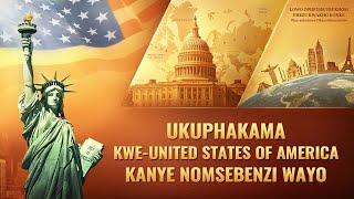 """South African Music Documentary Clip """"Lowo Ophethe Ubukhosi Phezu Kwakho Konke""""  - Ukuphakama Kwe-United States of America Kanye Nomsebenzi Wayo"""