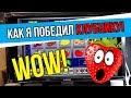 Как я победил казино Вулкан в игровом автомате Клубника