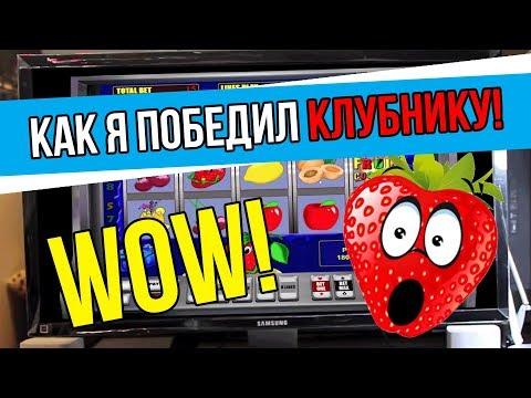 игровые автоматы для планшетов играть бесплатно вулкан