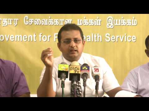 Press Conference of 'Movement for Free Health Service'- part 1