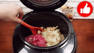 Просто возьми фарш и сделай это простое блюдо на каждый день Макароны с фаршем в мультиварке