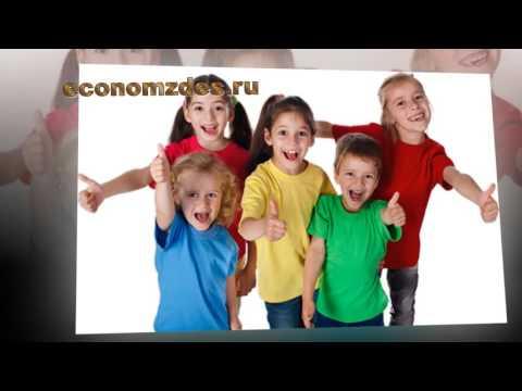 Интернет магазин с Бесплатной доставкой по Украине Economzdes.ru