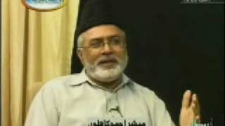 Khatme Nabuwat & Ahmadiyya View Point - Program 1 Part 2/6